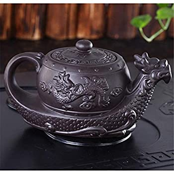 Yinsen Dragon Tea Pot Chinese Yixing Purple Clay Teapot,Raditional Dragon Tea Pot