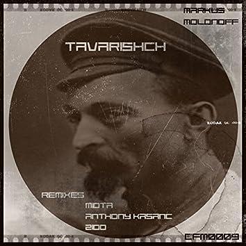 Tavárishch