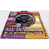 山真製鋸(YAMASHIN) オールダイヤモンド(8P) 100x8P CYT-YSD-100D8