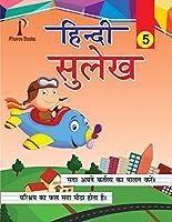 Hindi Sulekh 5