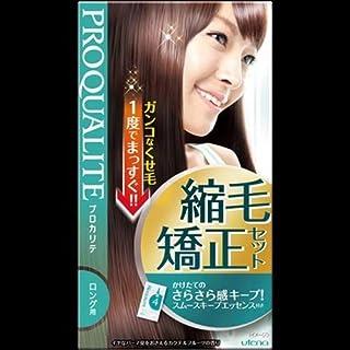 [Bulk buying] Procalite Hair straightening set 1 set x 2 sets