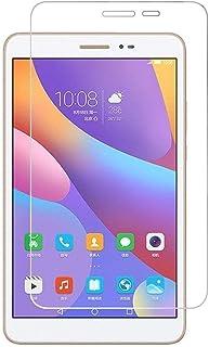 TRkin Huawei MediaPad T2 8.0 Pro 強化ガラスフィルム Huawei MediaPad T2 8.0 Pro 液晶保護フィルム 気泡ゼロ 99%高透過率 硬度9H 指紋防止 飛散防止 耐衝撃 超薄0.3mm 2.5D ラウンドエッジ加工