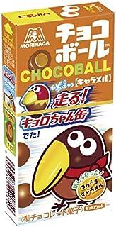 森永製菓 チョコボール キャラメル 28g×40箱