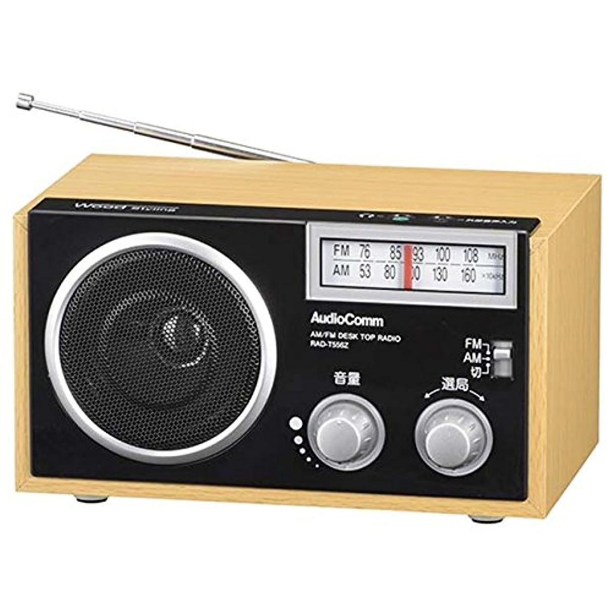 指バッグ輝く木製ラジオ ワイドFM対応 ホームラジオ インテリアラジオ 軽量 おしゃれ 保証書付取扱説明書