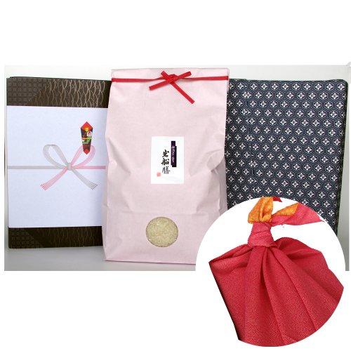 新潟県産コシヒカリ (アイガモ農法・米袋:ピンク・包装紙:青・風呂敷:赤)5キロ