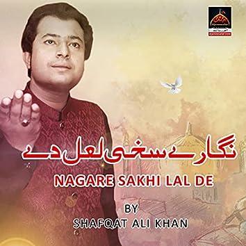 Nagare Sakhi Lal De