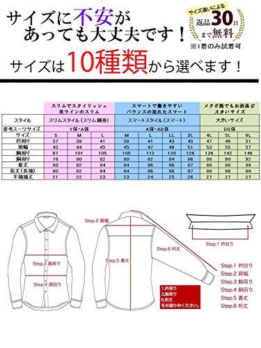『men's uno(メンズウーノ) 長袖ワイシャツ uaubuc メンズ ua3 044-LL』の5枚目の画像