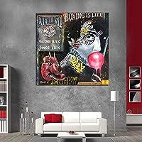 バンクシーウォールアートパネルアーティストポスターヴィンテージグラフィティアートパネルワークキャンバスプリントポップアートパネル絵画インテリアリビングルームの壁の絵寝室の装飾50x50cm絵画 インテリア フレームなし painting インテリア、玄関、リビングと寝室の飾りに最高