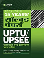 15 Years Solved Papers UPTU/ UP SEE