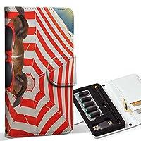 スマコレ ploom TECH プルームテック 専用 レザーケース 手帳型 タバコ ケース カバー 合皮 ケース カバー 収納 プルームケース デザイン 革 アニマル 犬 動物 写真 002677