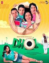 Best indian movie dhol Reviews