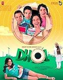 Dhol (2007) (Hindi Comedy Film / Bollywood Movie / Indian Cinema DVD)