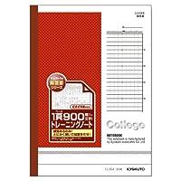 キョクトウ College(カレッジ)・1頁900問900文字トレーニングノート CL3S4 【10冊セット】