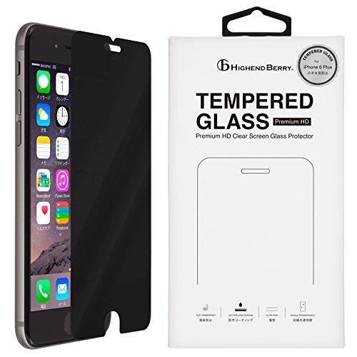 Highend berry 3D touch 対応 Apple iPhone6s plus/iPhone6 plus 5.5インチ 日本製 覗き見防止 強化ガラス 液晶 保護フィルム 硬度9H 0.33mm