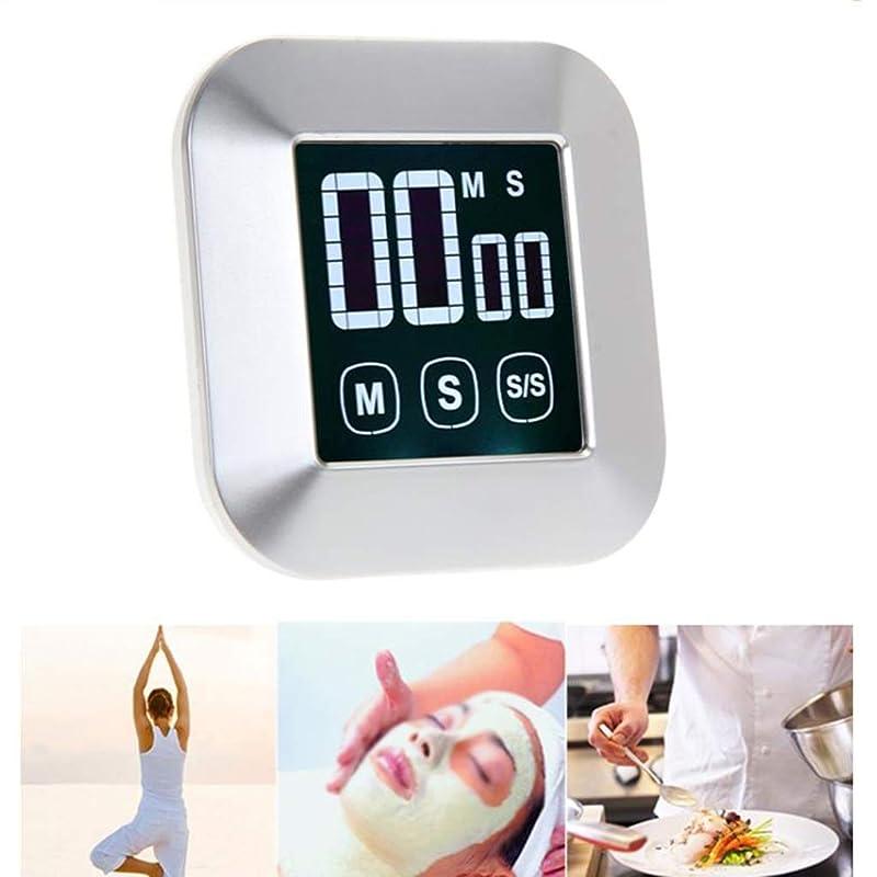 コードレス休日ブレスキッチンタイマー、24時間オーブンタイマー、大きなリング、大きな液晶ディスプレイとカウントダウン、学生に適したキッチン用の時計、ベーキングなど happyL
