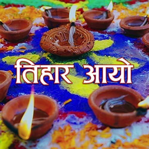 Shiva Prasad Devkota