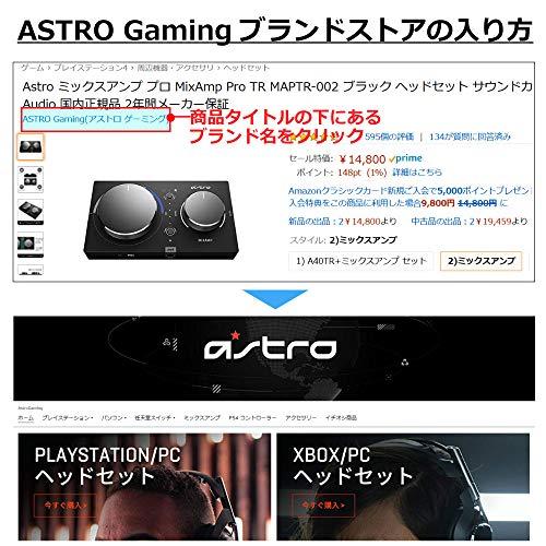 AstroゲーミングヘッドセットPS4対応A40TR-PCBKブラックヘッドセット有線Dolby7.1ch3.5mmusbA40TRPS4/PC/Xbox/Switch/スマホ国内正規品2年間メーカー保証