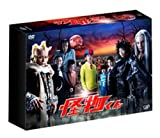 怪物くん DVD-BOX[DVD]