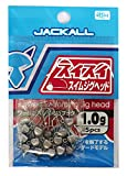 JACKALL(ジャッカル) ジグヘッド スイスイ スイムジグヘッド 1.0g/15pcs.