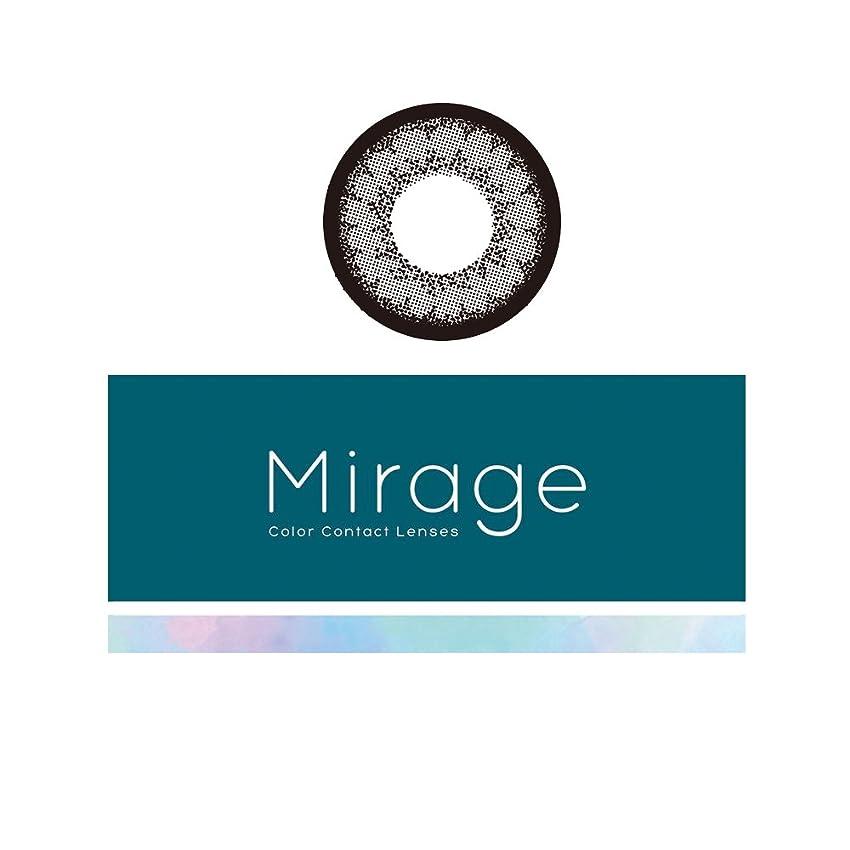 合併症トーク地殻ミラージュ Mirage 1month 01 Dazzy Black 14.5mm 1枚入 2箱セット (PWR) -2.75