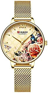 CURREN Watch Gold Stainless Steel and Gold Port Model C9060L