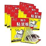 XH Trampa para plagas, Paquete de 10 Trampas de Pegamento para la Fuerza del ratón para Oficina, Patio, hogar (Color : Amarillo, Size : 220 * 170mm)