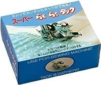 KAWAGUCHI(カワグチ) スーパーらくらくタック万能ヒダ取り器(家庭用) 09-334