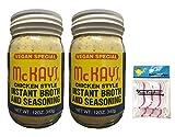 McKay's Chicken Style Instant Broth & Seasoning, Vegan, 12 oz (Pack of 2) Bundle with PrimeTime Direct 20ct Dental Flossers in a PTD Sealed Bag