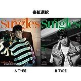 韓国雑誌 Singles(シングルズ) 2020年 2月号 (UP10TIONのイ・ジニョク表紙選択/キム・ジェファン、エリック・ナム、ユ・ソンホ、ポール・キム、punchnello、Penomeco、APRO記事) Kstargate限定 (B TYPE)