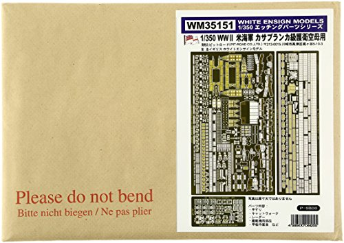 1/350 WWII U.S. Navy Casablanca-class escort aircraft carrier for (H for company) (WM35151) (japan import)