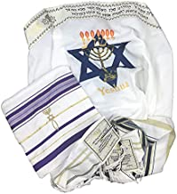 Prayer Shawl Messianic Yeshua for Messianic Jewish, Christian Tallit Gifts; Messianic Scarf for Women & Men in English/Hebrew; Purple with Gold Thread and a Matching Bag-; Free Kippah and Shipping