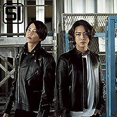 亀と山P「Amor」のジャケット画像