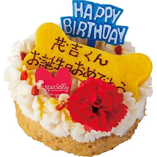 犬用 誕生日ケーキ(豚肉・牛肉のミートローフ ケーキ)無添加 名入れ可 (メッセージ クッキー付)