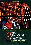 Hanukkah: The Shabbat Morning Service (Shabbat Morning Service)
