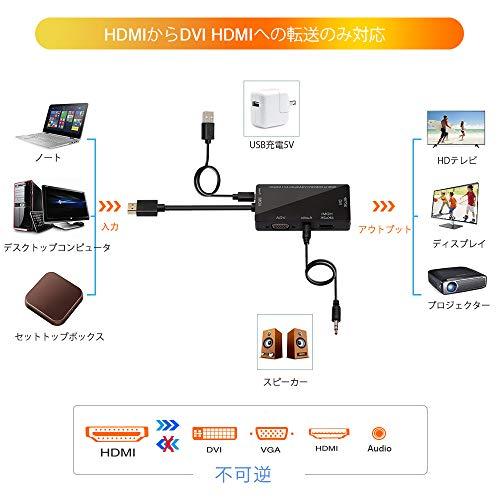 『HDMI 変換 HDMI DVI VGA 音声 多機能 変換 4合1 アダプタ 3840*2160 4K解像度 多ポート変換線』の2枚目の画像