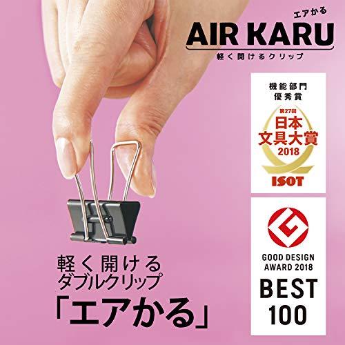 PLUS(プラス)『エアかる(CP-101AK)』