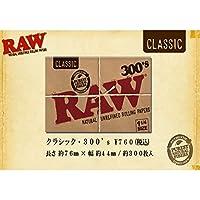 RAW(ロー) クラシック 300's ペーパー 300枚入り ×2個セット 手巻きタバコ 喫煙具