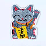 Funny Cartoon Japanese Lucky Cat Iron On Patches Embroidered Sew On Patches Custom Tactical Patches for DIY Jeans, Jacket, Kid's Clothing, Bag, Caps, Arts Craft Sew (Cat 2)