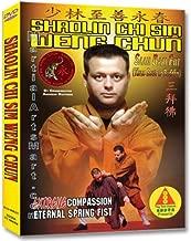 Shaolin Chi Sim Weng Chun, Saam Baai Fut, with Andreas Hoffman, DVD