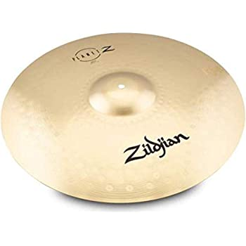 Zildjian Planet Z Ride Cymbal (ZP20R)