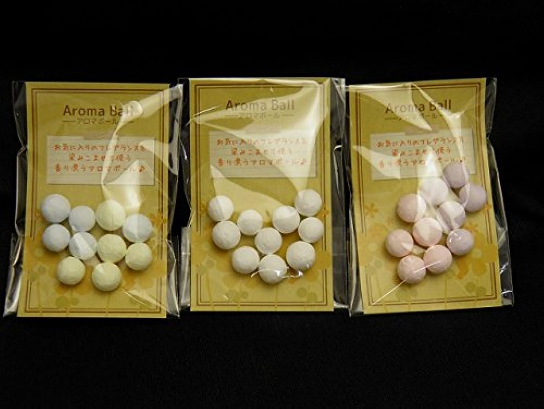 米ドルソフィービームインペリアルオーラ 3種類 アロマボールレフィル 10粒入り(2色各5粒) ホワイト