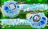 デジモンアドベンチャー デジヴァイス Ver.15th アニメオリジナルカラー【初回購入特典付】
