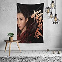 Exhibition (Magician) Tapestry, Interior, Wall Hanging, Stylish, Home Decor, Multi-functional, Bedroom Curtain, Stylish, I.