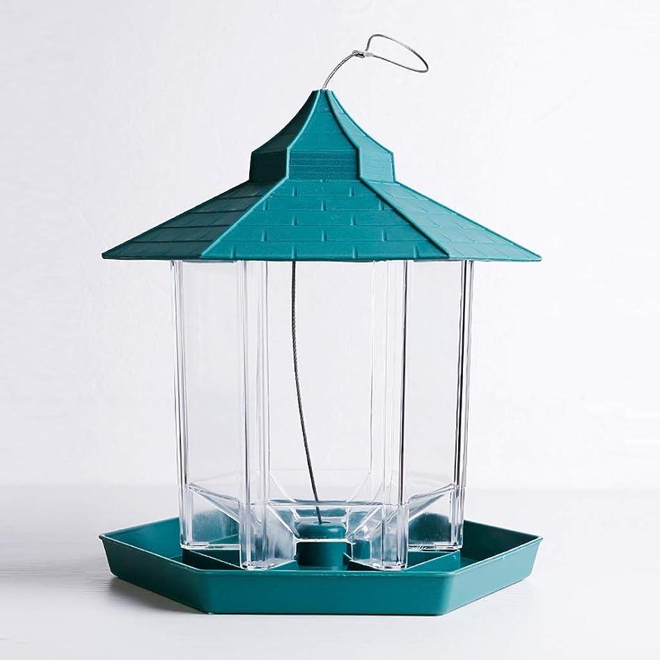 QYSZYG 屋外の鳥の送り装置の六角形は防水/掛かる送り装置/緑のプラスチック鳥の供給場所の青を覆いました