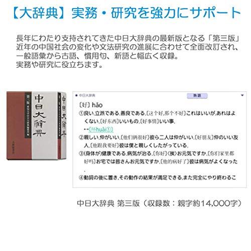 CASIO(カシオ)『EX-word(エクスワード)XD-SR7300』