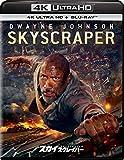 スカイスクレイパー[Ultra HD Blu-ray]