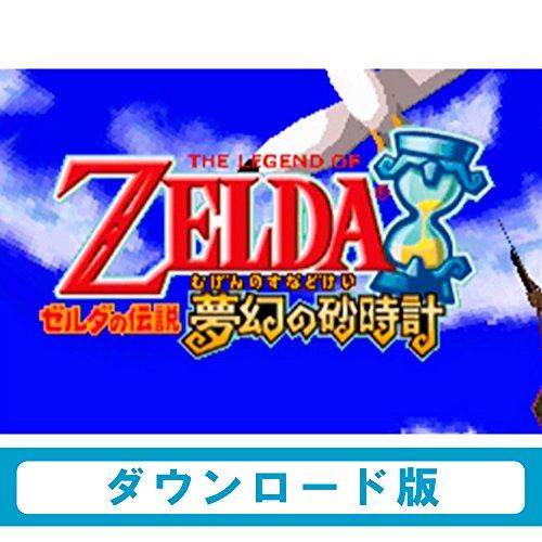 任天堂『ゼルダの伝説 夢幻の砂時計(オンラインコード)』