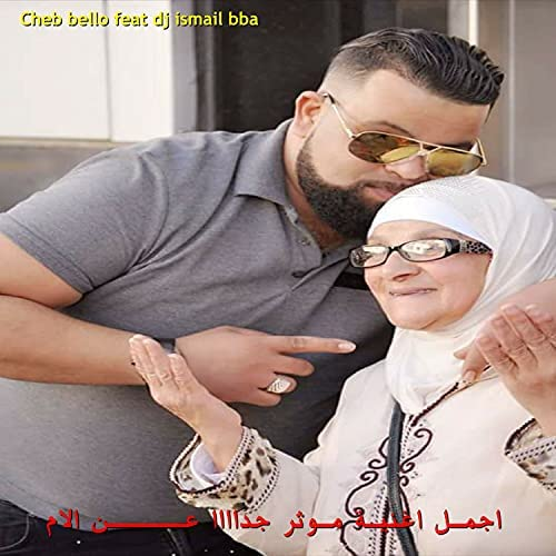 Cheb Bello feat. Dj Ismail Bba