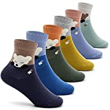 Boys Cotton Crew Socks Kids Seamless Toe Socks Colorful Quarter Socks 6 Pack 4-6 Years Sleepy Bears