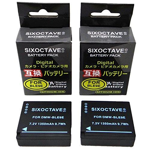 str 2個セット残量表示可能 パナソニック DMW-BLE9 / DMW-BLG10 大容量互換バッテリーパック充電池 ルミックス DMC-GF3/DMC-GF5/DMC-GF6/DMC-GF3/DMC-GF3C/DMC-GF3W/DMC-GF5W/DMC-GF5X/DMC-GF5/LUMIX DMC-GF6X/DMC-GF6W/DMC-GF6 /LUMIX DMC-GX7C DMC-TX1 / DMC-LX100 / DMC-GX7 Mark II / DC-TZ90 / DC-TX2 DMC-GF5KK、DMC-GF5KR、DMC-GF5KW、DMC-GF5N、DMC-GF5R、DMC-GF5T、DMC-GF5W、DMC-GF5WK DMC-GF3KT、DMC-GF3KW、DMC-GF3P、DMC-GF3R、DMC-GF3T、DMC-GF3W、DMC-GF3WEF-K、DMC-GF3WGK、DMC-GF3WK、DMC-GF3WP DMC-GF3WT DMC-GF3WW DMC-GX7MK2 / DMC-GX7MK3一眼レフデジタルカメラ対応